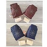 Муфты рукавицы, фото 3