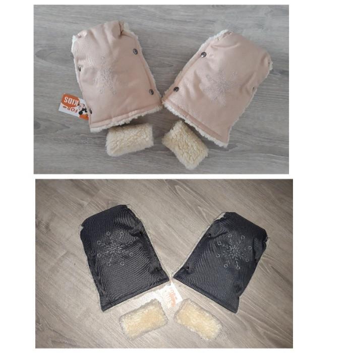 Муфты рукавицы