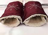 Муфты рукавицы, фото 6