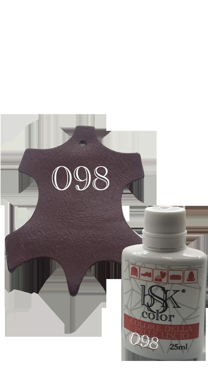Краска для гладкой кожи бордово-коричневый  25ml  №098