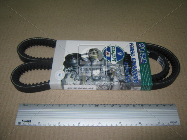 Ремень AVX13x1045 ГАЗ 3307,53 (покупн. ГАЗ) AVх13х1045