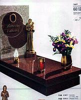 26 памятник. надгробные памятники смотреть