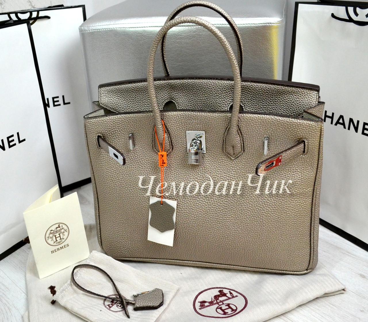 8715387086ac Сумка Hermes Birkin Гермес серебро - ЧЕМОДАНЧИК - самые красивые сумочки по  самой приятной цене!