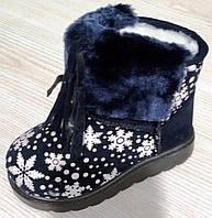Угги зимние для девочки ТМ JONG.GOLF  В9782-1, фото 1