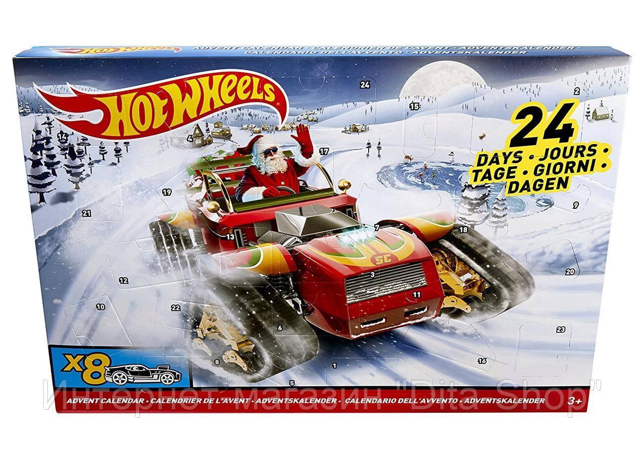 Calendario Ua.Hot Vils Kalendar Hot Wheels Advent Calendar