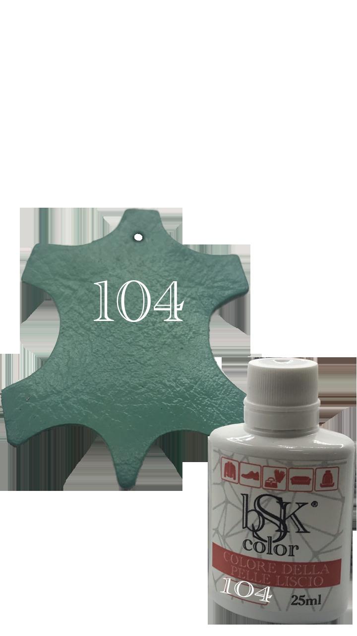 Краска для гладкой кожи тиффани  25ml  №104
