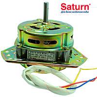 Двигатель, мотор отжима 70W, 0.84A, для стиральной машины полуавтомат Saturn (Сатурн) YYG-70 (медная обмотка)