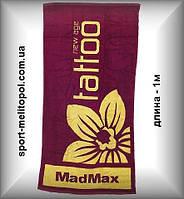 MadMax MTS 720 полотенце с водонепроницаемым мешком