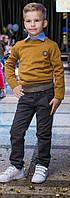 Зимние Брюки Для Мальчиков В Клеточку На Подкладке Brums Италия. Комбинация Стиля И Высочайшего Качества