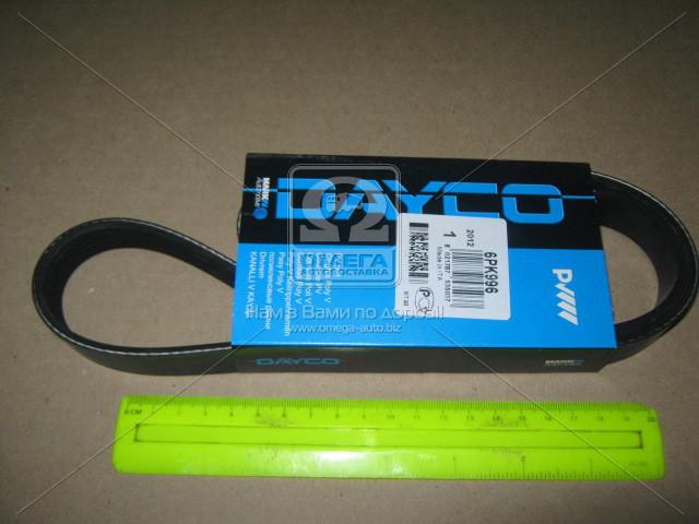 Ремень поликлиновый (производитель DAYCO) 6PK996