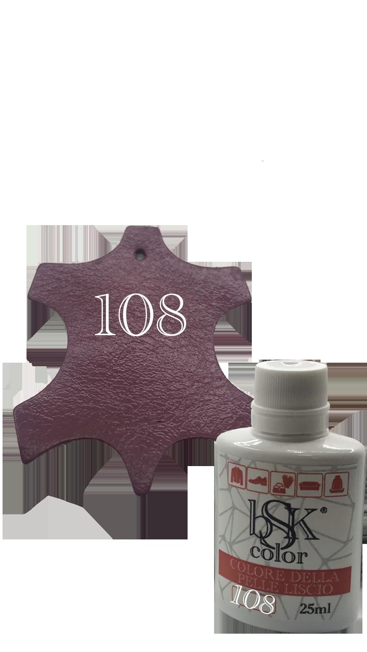 Краска для гладкой кожи бордово-фиолетовый  25ml  №108