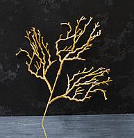 Ветка водорослей брокат золотая 35 см, фото 1