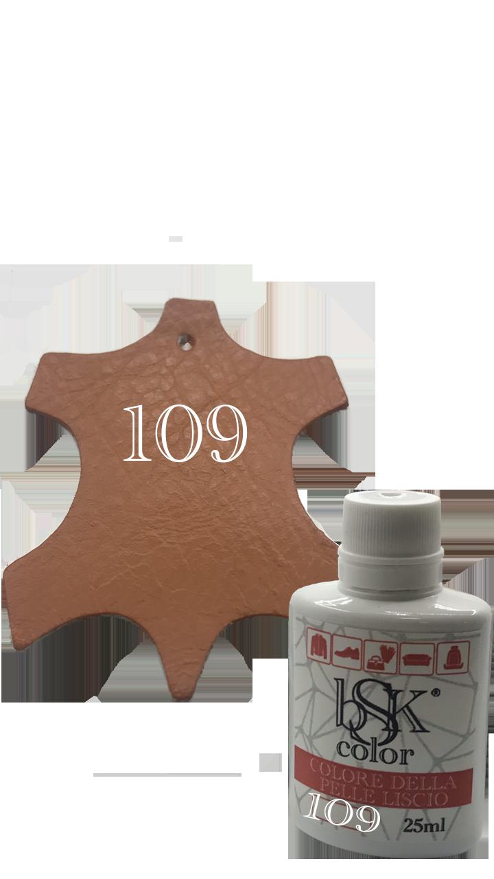 Краска для гладкой кожи терракотовый-оранжевый  25ml  №109