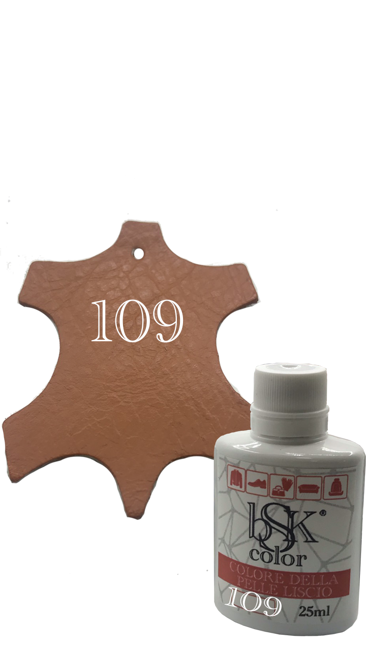 Краска для гладкой кожи терракотово-оранжевый  25ml  №109