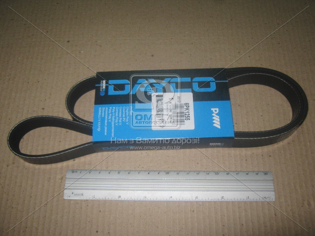 Ремень поликлиновый (производитель DAYCO) 6PK1255