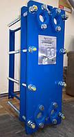 Разборный теплообменник для отопления 200 кВт