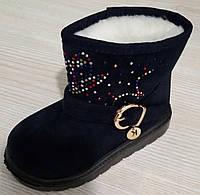 Угги зимние для девочки ТМ JONG.GOLF  В9785-1, фото 1