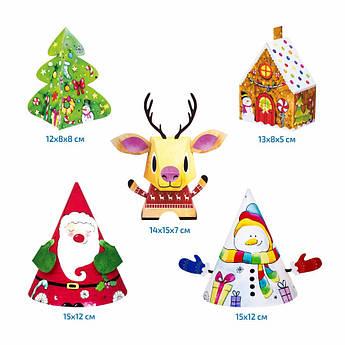 Набор, игрушки бумажные «Новогоднее настроение», ROSA START