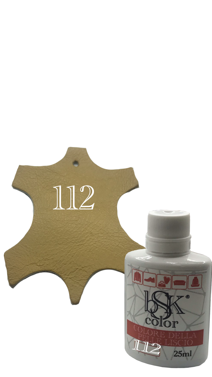 Краска для гладкой кожи кари  25ml  №112