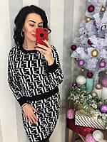 Женский модный теплый костюм: кофта и юбка (2 цвета), фото 1