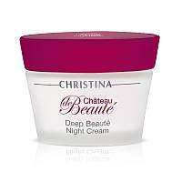 Chateau de Beaute Deep Beaute Night Cream - Шато де Боте Интенсивный обновляющий ночной крем, 50 мл