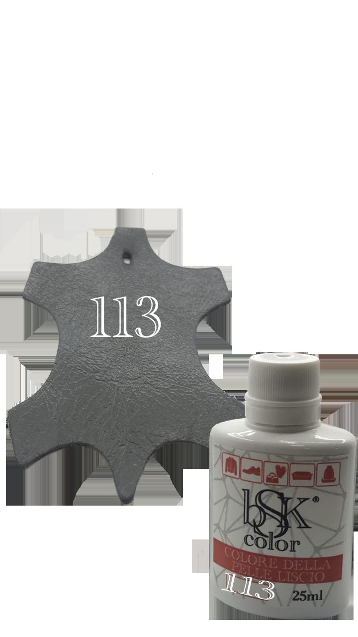 """Краска для гладкой кожи """"BSK color"""" цвета серый-цемент 25 мл №113"""