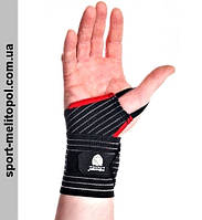 Power System 6000 Elastic Wrist Support