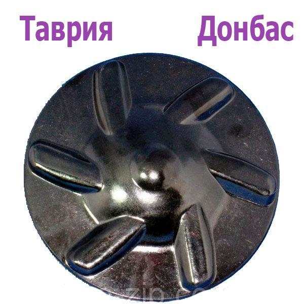 Активатор стиральной машинки Таврия, Донбасс