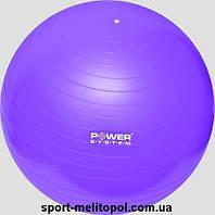 Power System-4018 - мяч фиолетовый (85 см)