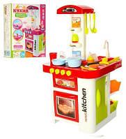 Кухня детская звуковая с водой Home Kitchen (КРАСНАЯ) арт. 889-60