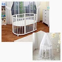 Круглая детская кроватка трансформер, Овальная кроватка 7 в 1, белая кроватка, К-03