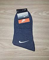 """Зимние мужские носки """"Nike"""" синие"""