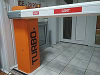 Шлагбаум GANT TURBO