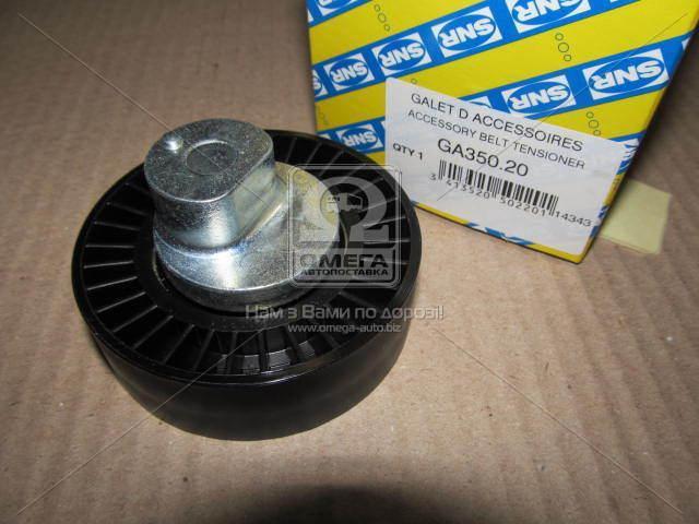 Натяжной ролик, поликлиновой ремень BMW 11 28 7 841 228 (Производство NTN-SNR) GA350.20