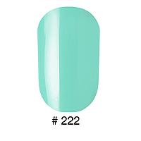 Лак для ногтей Naomi One Coat Lacquer № 222 , 12 мл