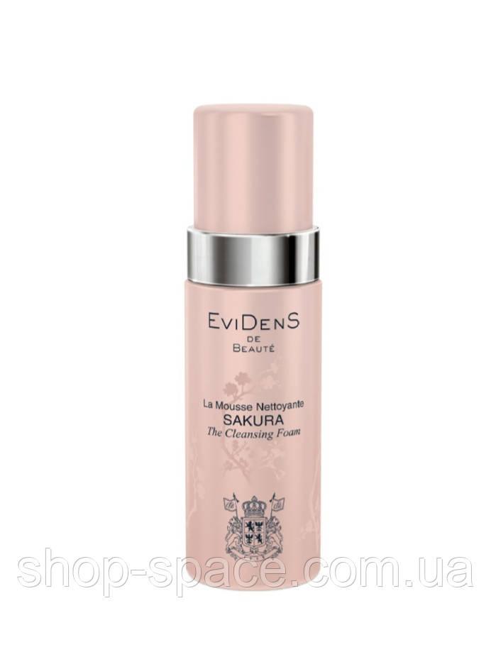 Гель-мусс для умывания (очищения) EviDenS De Beaute THE SAKURA CLEANSING FOAM