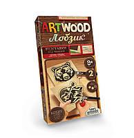 """Набор креативного творчества """"ARTWOOD"""", подставки под чашки, мини, LBZ-02-01U"""