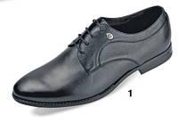 Туфли мужские из натуральной кожи на шнуровке МИДА 11701., фото 1