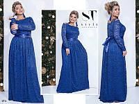 Платье вечернее длинное гипюр+масло+атлас 48-50,50-52,52-54