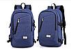 Рюкзак городской Dxyizu с выходом для гаджетов Синий, фото 2