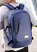 Рюкзак городской Dxyizu с выходом для гаджетов Синий, фото 3