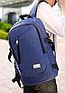 Рюкзак городской Dxyizu с выходом для гаджетов Синий, фото 4