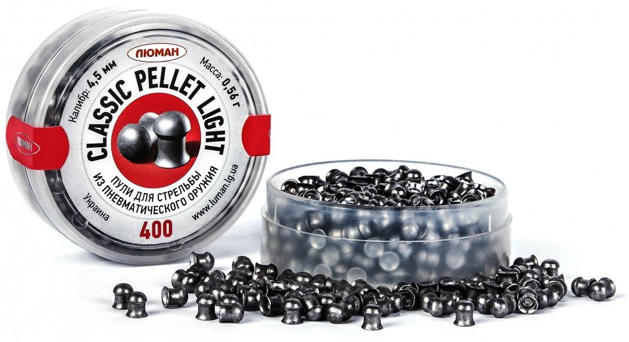 Пули пневматические Люман Classic 0,56 гр (400 шт)