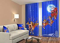 """Новогодние ФотоШторы """"Дед Мороз и олени"""" 2,5м*2,60м (2 полотна по 1,30м), тесьма"""