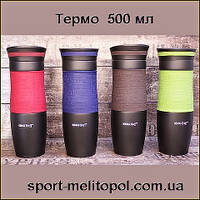 PowerPlay Термокружка KH-7102 500 мл.  Цвета: Коричневый, зеленый, синий, красный.