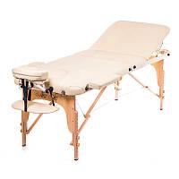 Складной массажный стол деревянный трехсекционный, NEW TEC Esthetica (бежевый)