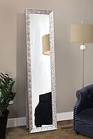 Напольное зеркало в сером цвете 1650х400мм