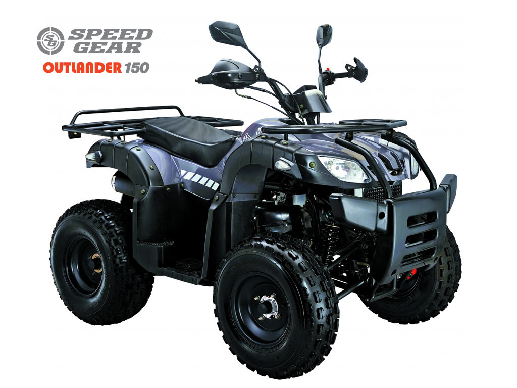 Китайский спортивный квадроцикл Speed Gear Outlander 150