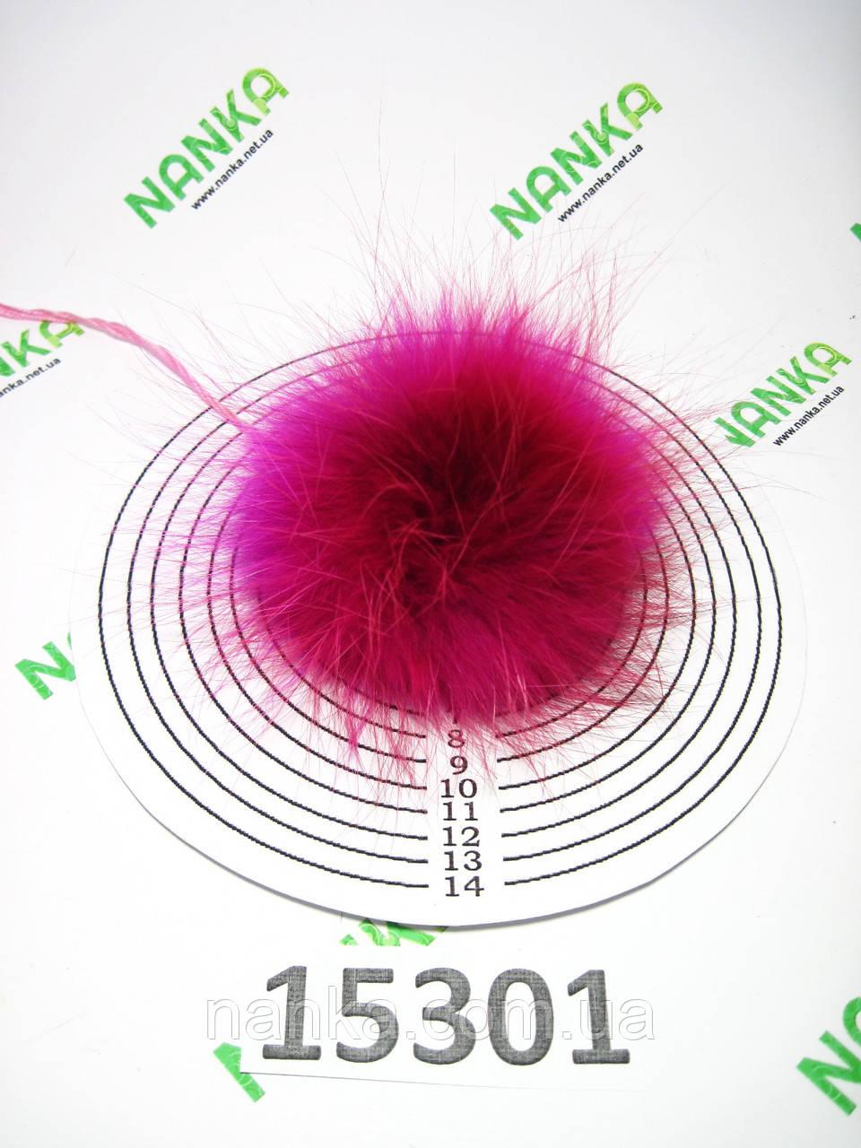 Меховой помпон Лиса, Малина, 7/10 см, 15301