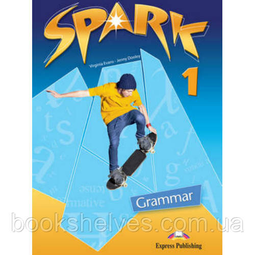 Spark 1 Grammar Book (International)